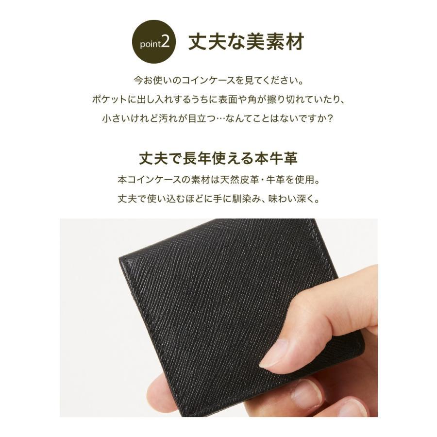 小銭入れ コインケース メンズ レディース 革 かわいい おしゃれ 小さい コンパクト 出しやすい スナップボタン styleequal 14