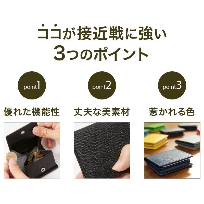 小銭入れ コインケース メンズ レディース 革 かわいい おしゃれ 小さい コンパクト 出しやすい スナップボタン styleequal 10