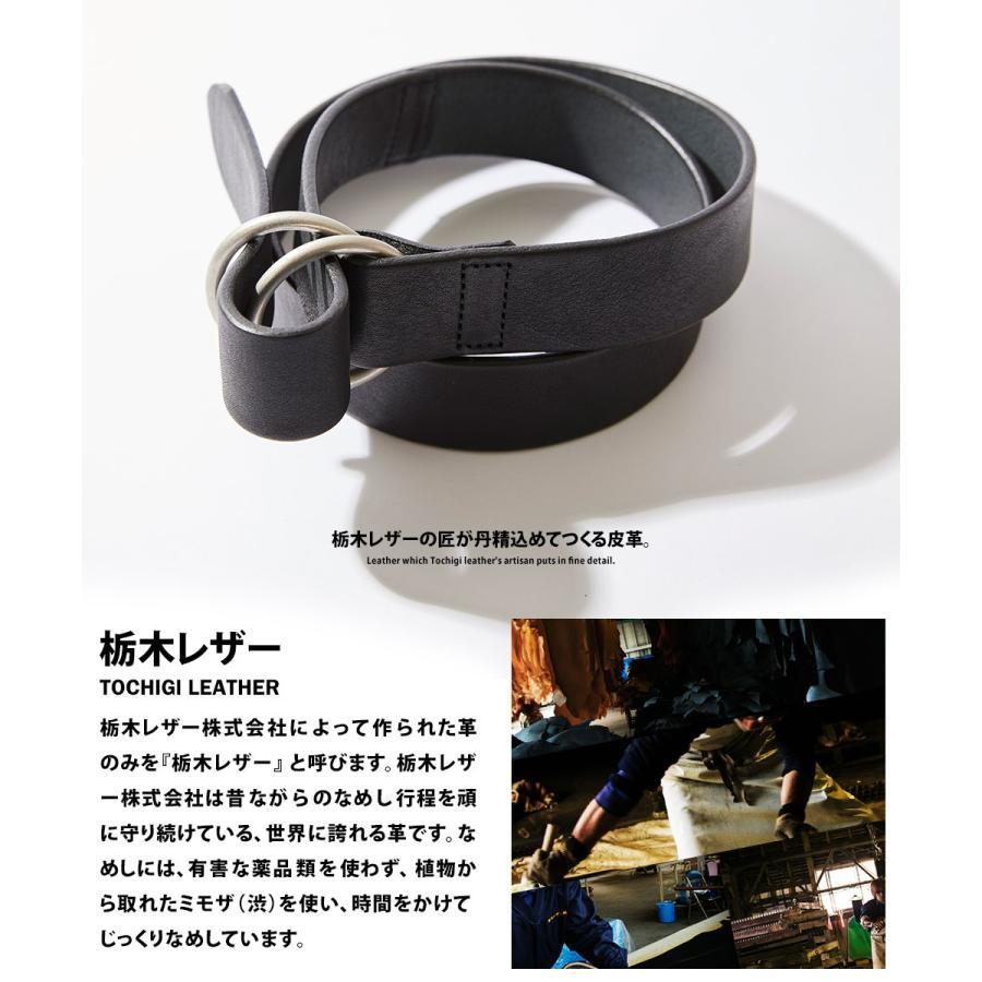 ベルト 栃木レザー リング メンズ レディース リングベルト 本革 天然素材 タンニング ぬめ革|styleequal|02