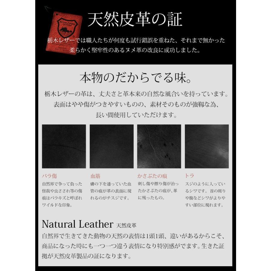 ベルト 栃木レザー リング メンズ レディース リングベルト 本革 天然素材 タンニング ぬめ革|styleequal|18
