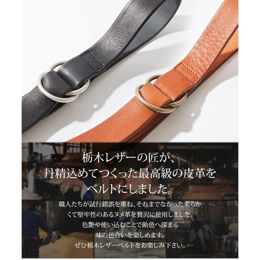 ベルト 栃木レザー リング メンズ レディース リングベルト 本革 天然素材 タンニング ぬめ革|styleequal|05