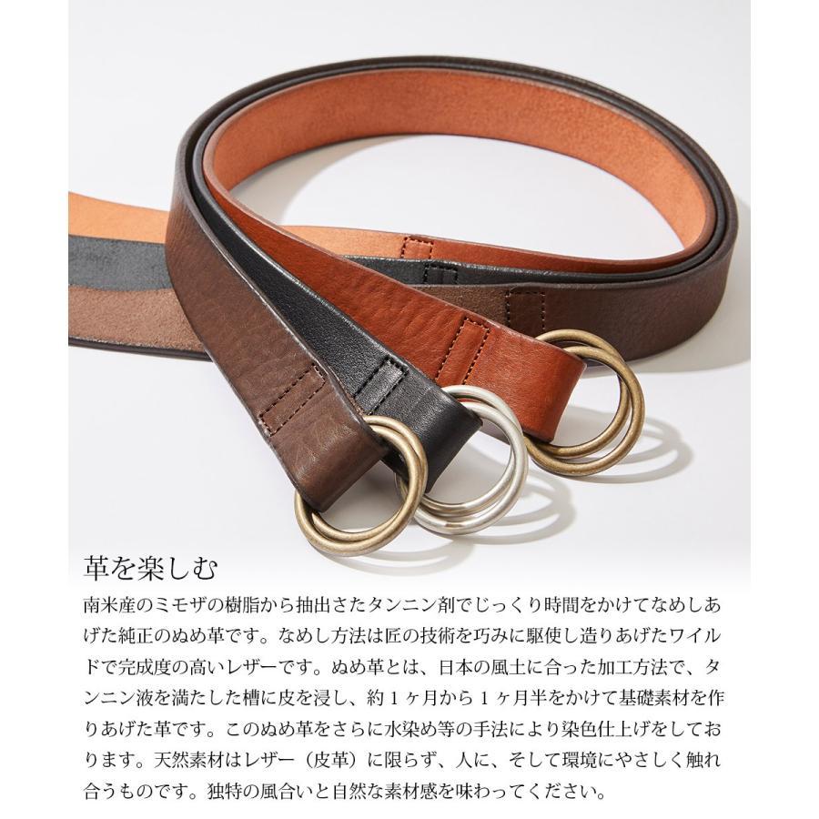 ベルト 栃木レザー リング メンズ レディース リングベルト 本革 天然素材 タンニング ぬめ革|styleequal|06