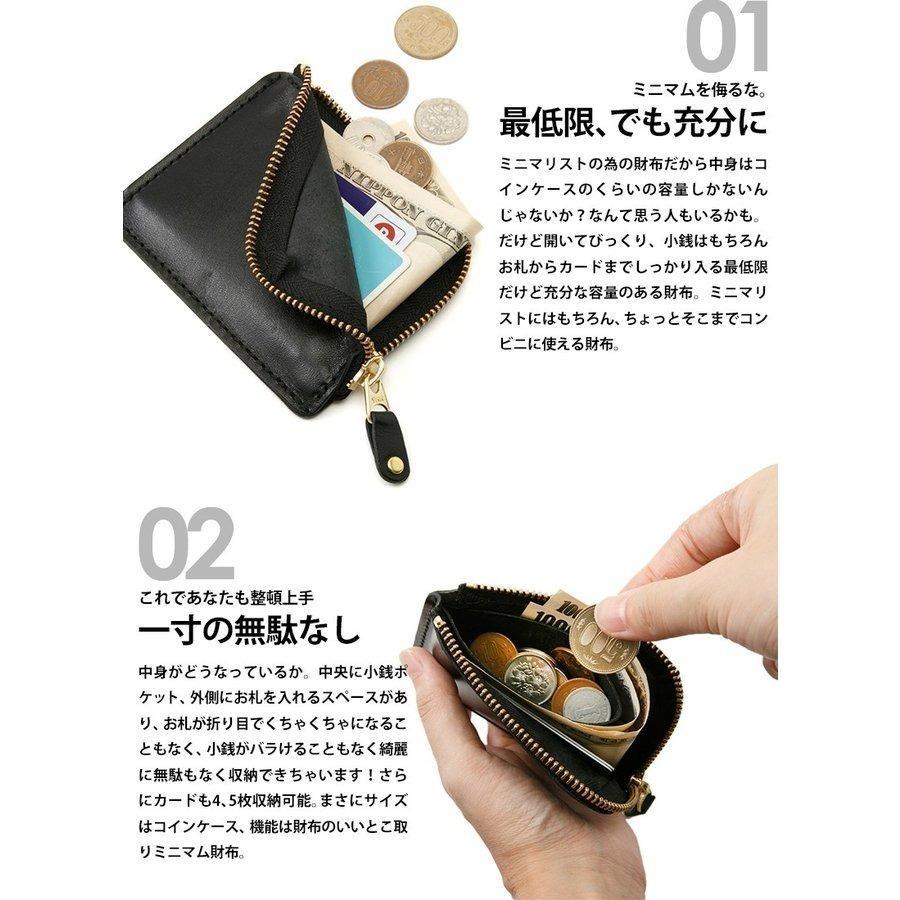 栃木レザー メンズ 財布 styleequal 06
