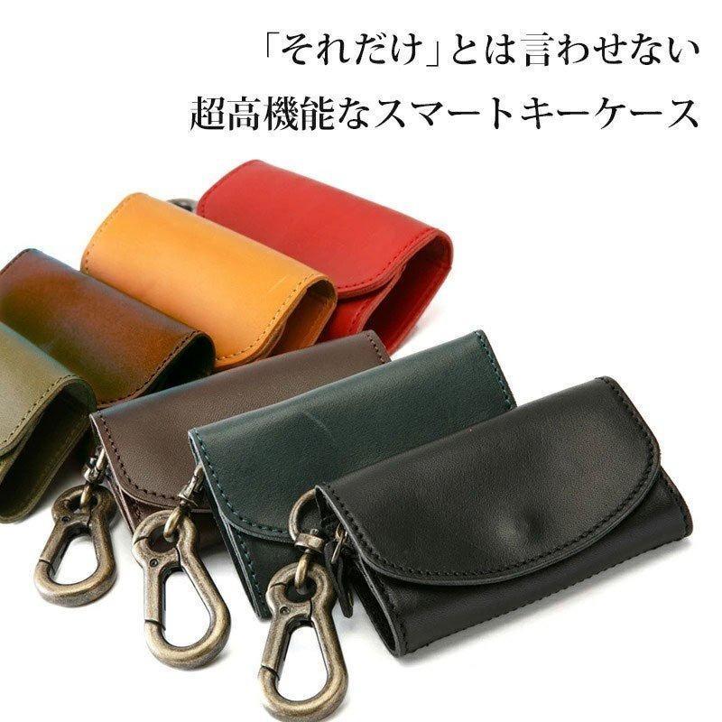 どんな鍵も収納可能 / 日本の職人が作った メンズ 栃木レザー キーケース / 本革 牛革 ボタン式 カードキー コインケース 付き|styleequal|05