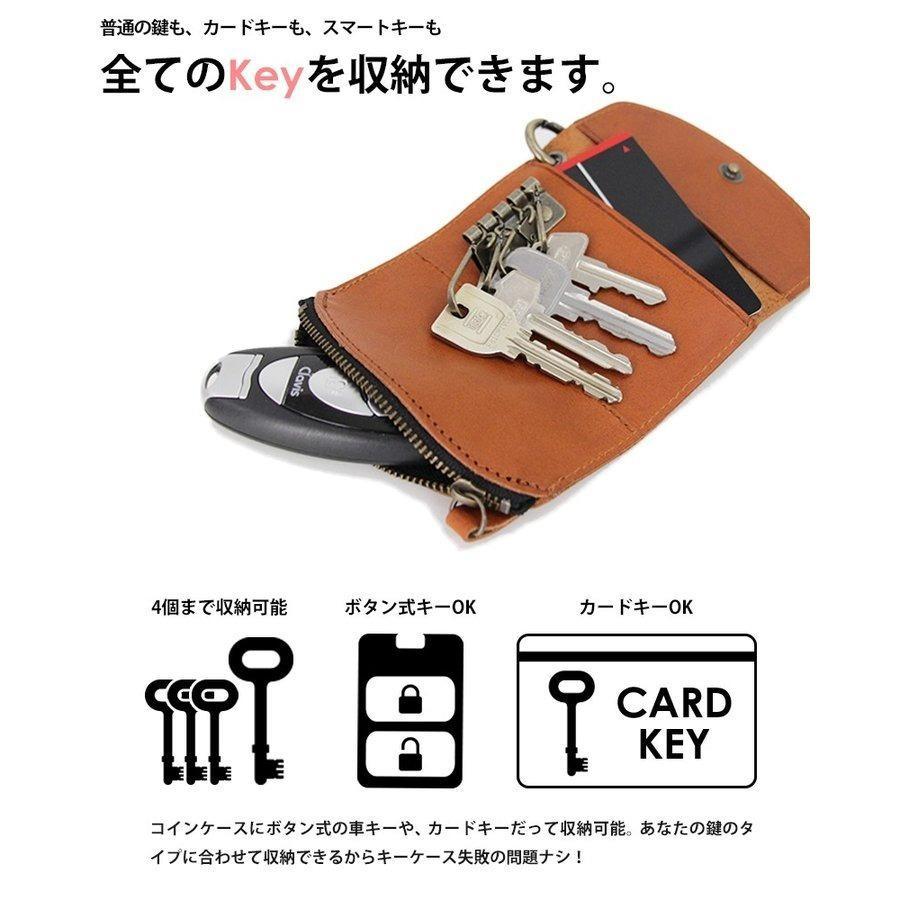 どんな鍵も収納可能 / 日本の職人が作った メンズ 栃木レザー キーケース / 本革 牛革 ボタン式 カードキー コインケース 付き|styleequal|06
