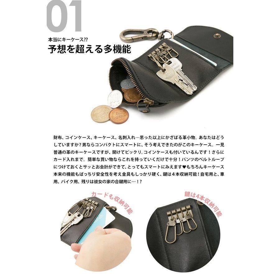 どんな鍵も収納可能 / 日本の職人が作った メンズ 栃木レザー キーケース / 本革 牛革 ボタン式 カードキー コインケース 付き|styleequal|07