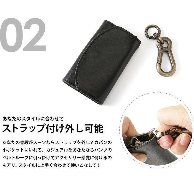 どんな鍵も収納可能 / 日本の職人が作った メンズ 栃木レザー キーケース / 本革 牛革 ボタン式 カードキー コインケース 付き|styleequal|08