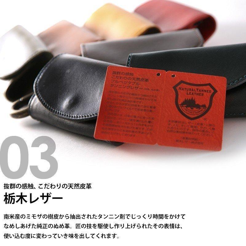 どんな鍵も収納可能 / 日本の職人が作った メンズ 栃木レザー キーケース / 本革 牛革 ボタン式 カードキー コインケース 付き|styleequal|09