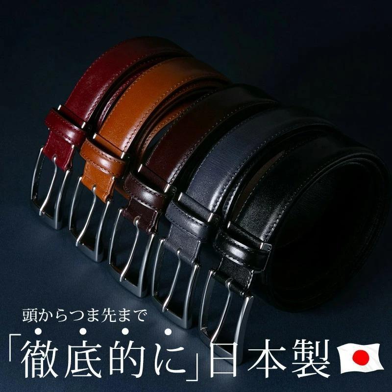 ベルト メンズ ビジネス レザー 日本製 本革 ブラック ブラウン ネイビー ワインレッド styleequal