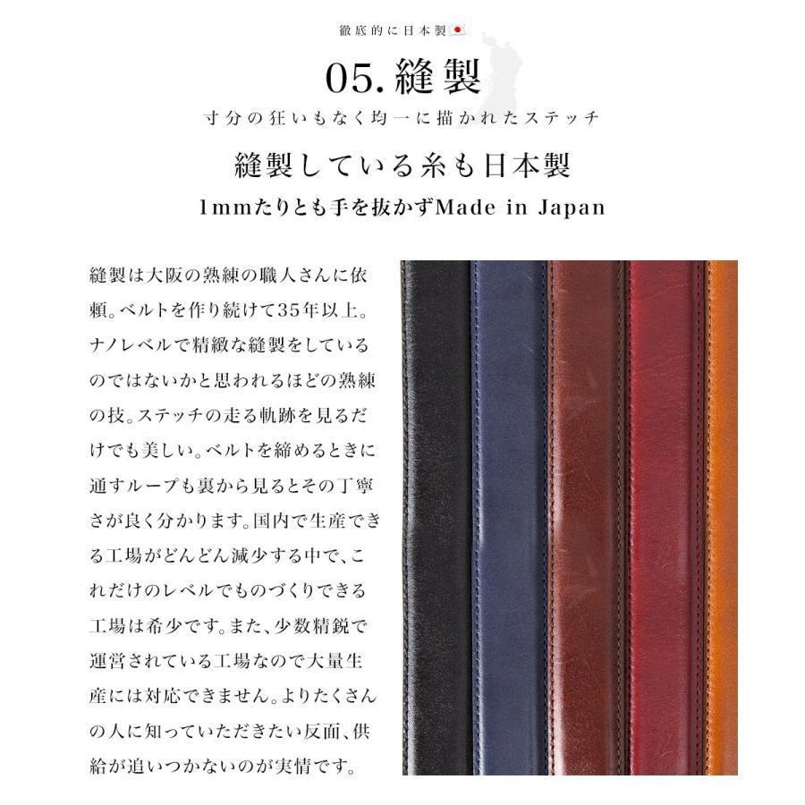 ベルト メンズ ビジネス レザー 日本製 本革 ブラック ブラウン ネイビー ワインレッド styleequal 10