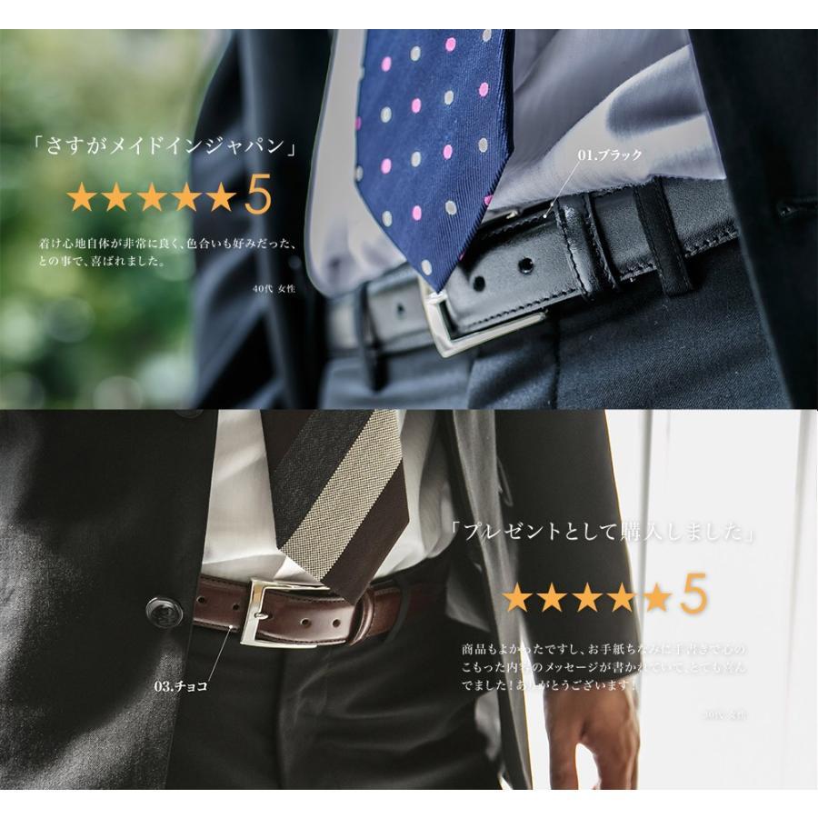 ベルト メンズ ビジネス レザー 日本製 本革 ブラック ブラウン ネイビー ワインレッド styleequal 11