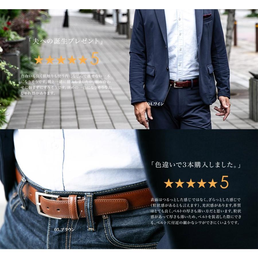 ベルト メンズ ビジネス レザー 日本製 本革 ブラック ブラウン ネイビー ワインレッド styleequal 12