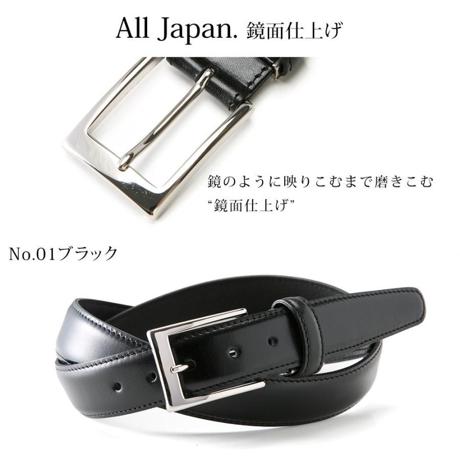 ベルト メンズ ビジネス レザー 日本製 本革 ブラック ブラウン ネイビー ワインレッド styleequal 13