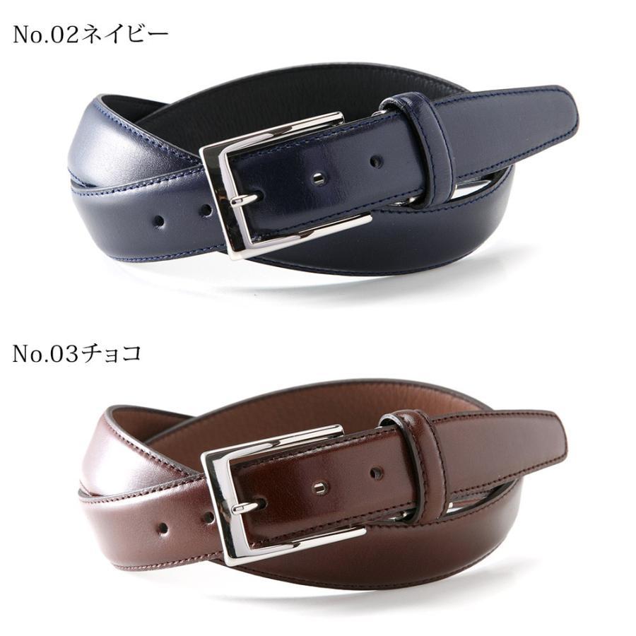 ベルト メンズ ビジネス レザー 日本製 本革 ブラック ブラウン ネイビー ワインレッド styleequal 14