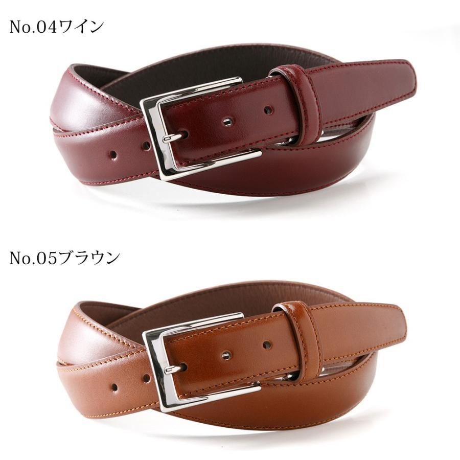 ベルト メンズ ビジネス レザー 日本製 本革 ブラック ブラウン ネイビー ワインレッド styleequal 15