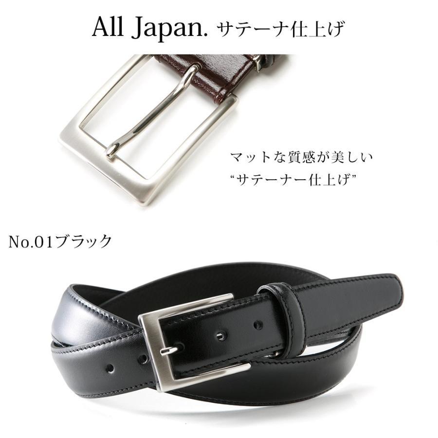 ベルト メンズ ビジネス レザー 日本製 本革 ブラック ブラウン ネイビー ワインレッド styleequal 16