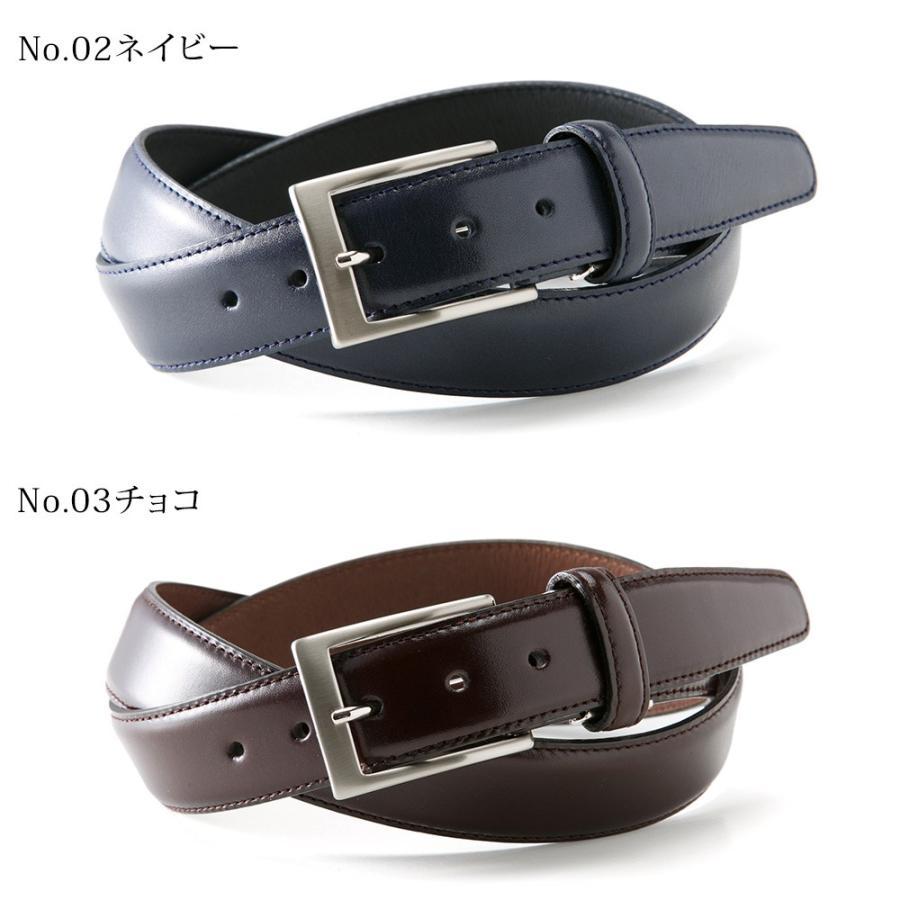 ベルト メンズ ビジネス レザー 日本製 本革 ブラック ブラウン ネイビー ワインレッド styleequal 17
