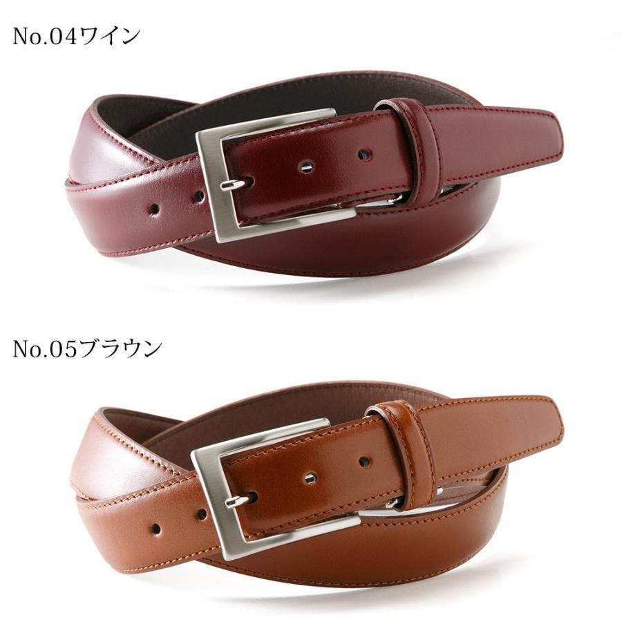 ベルト メンズ ビジネス レザー 日本製 本革 ブラック ブラウン ネイビー ワインレッド styleequal 18