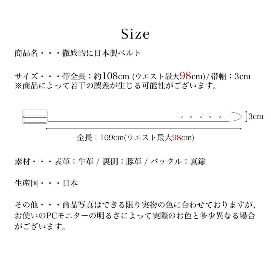 ベルト メンズ ビジネス レザー 日本製 本革 ブラック ブラウン ネイビー ワインレッド styleequal 19