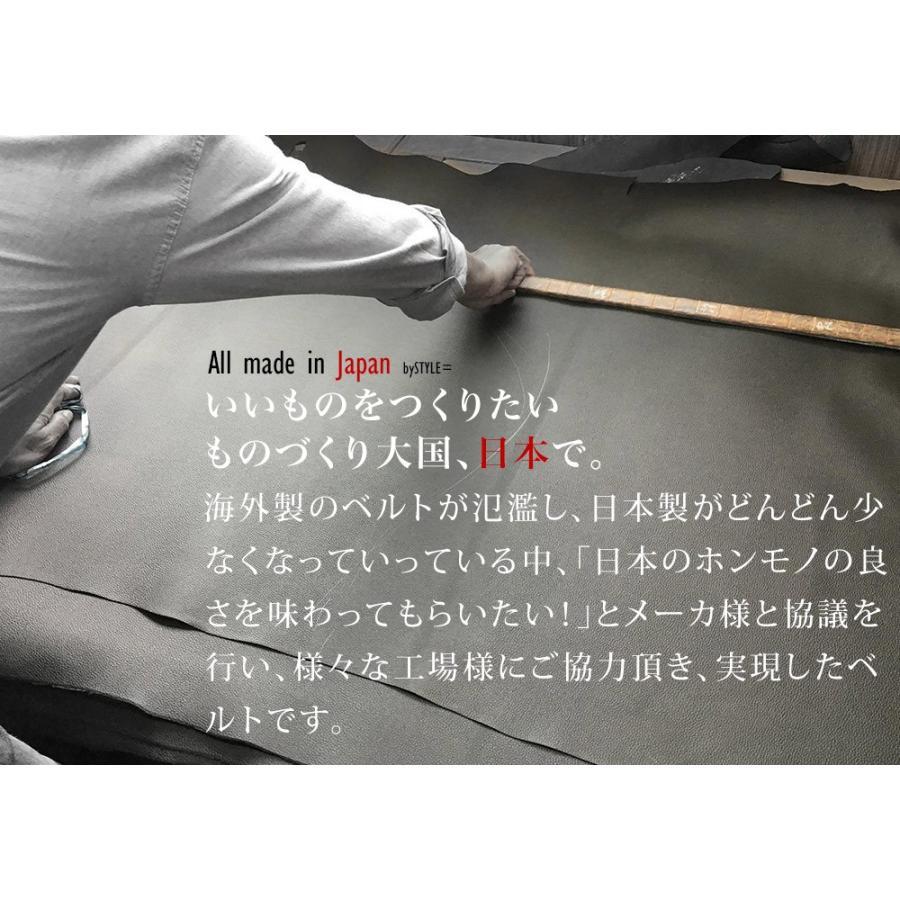 ベルト メンズ ビジネス レザー 日本製 本革 ブラック ブラウン ネイビー ワインレッド styleequal 02
