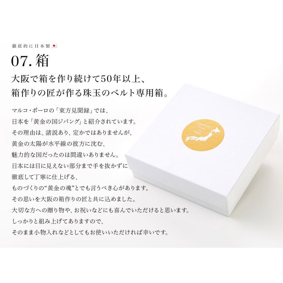 ベルト メンズ ビジネス レザー 日本製 本革 ブラック ブラウン ネイビー ワインレッド styleequal 20