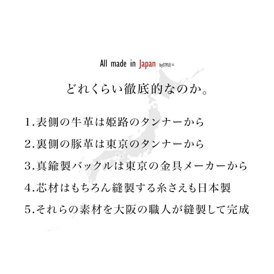 ベルト メンズ ビジネス レザー 日本製 本革 ブラック ブラウン ネイビー ワインレッド styleequal 03