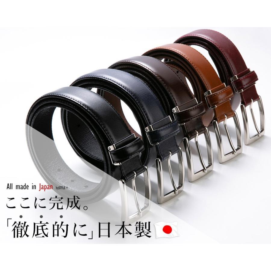 ベルト メンズ ビジネス レザー 日本製 本革 ブラック ブラウン ネイビー ワインレッド styleequal 04
