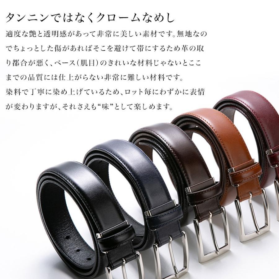 ベルト メンズ ビジネス レザー 日本製 本革 ブラック ブラウン ネイビー ワインレッド styleequal 06