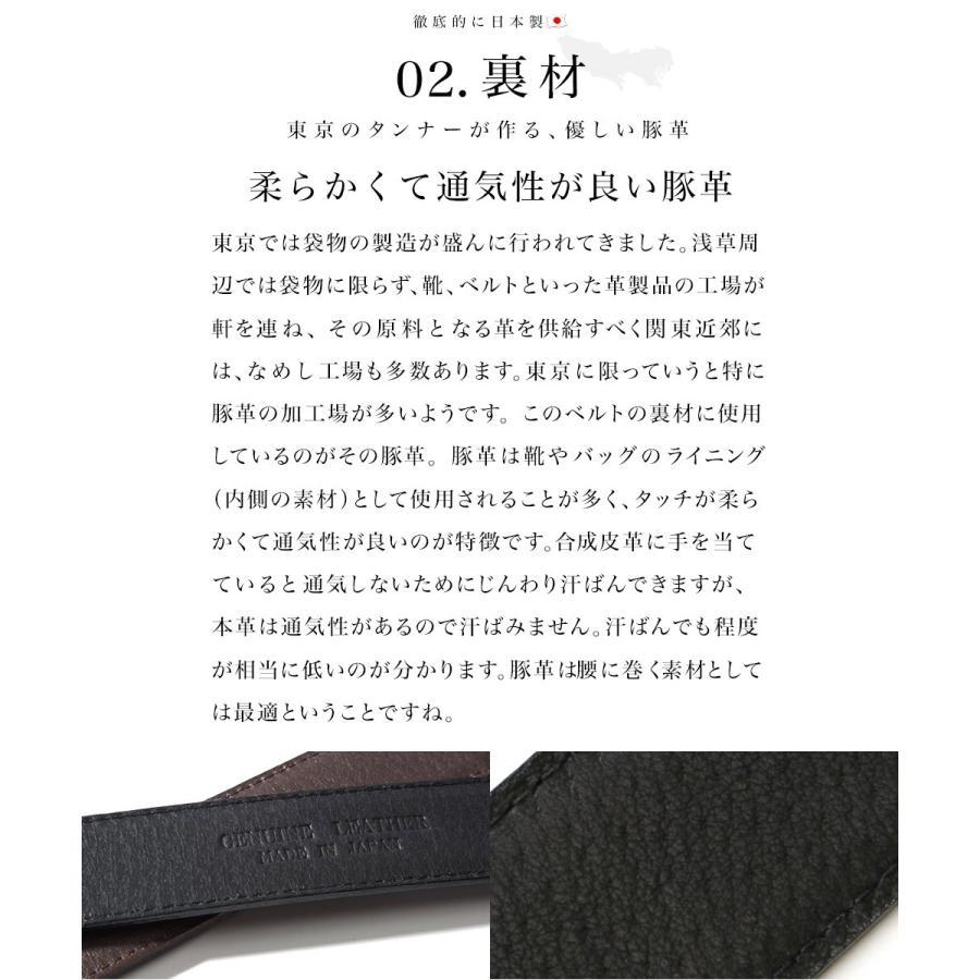 ベルト メンズ ビジネス レザー 日本製 本革 ブラック ブラウン ネイビー ワインレッド styleequal 07