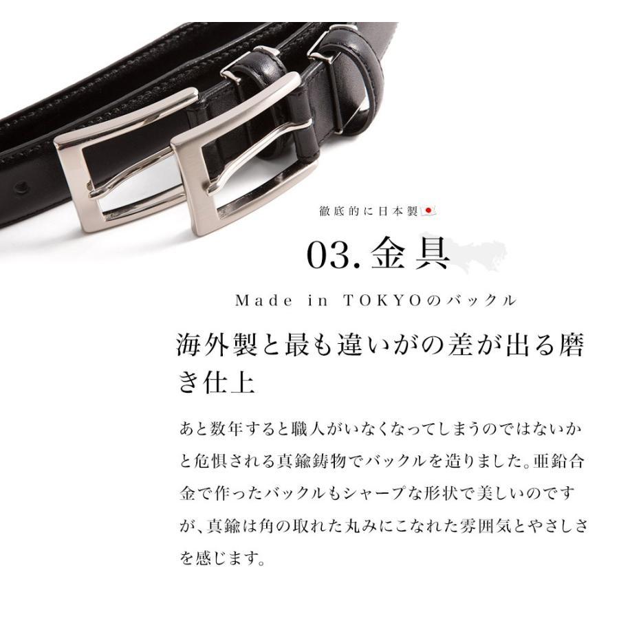 ベルト メンズ ビジネス レザー 日本製 本革 ブラック ブラウン ネイビー ワインレッド styleequal 08