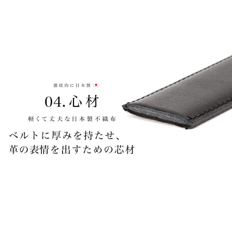 ベルト メンズ ビジネス レザー 日本製 本革 ブラック ブラウン ネイビー ワインレッド styleequal 09