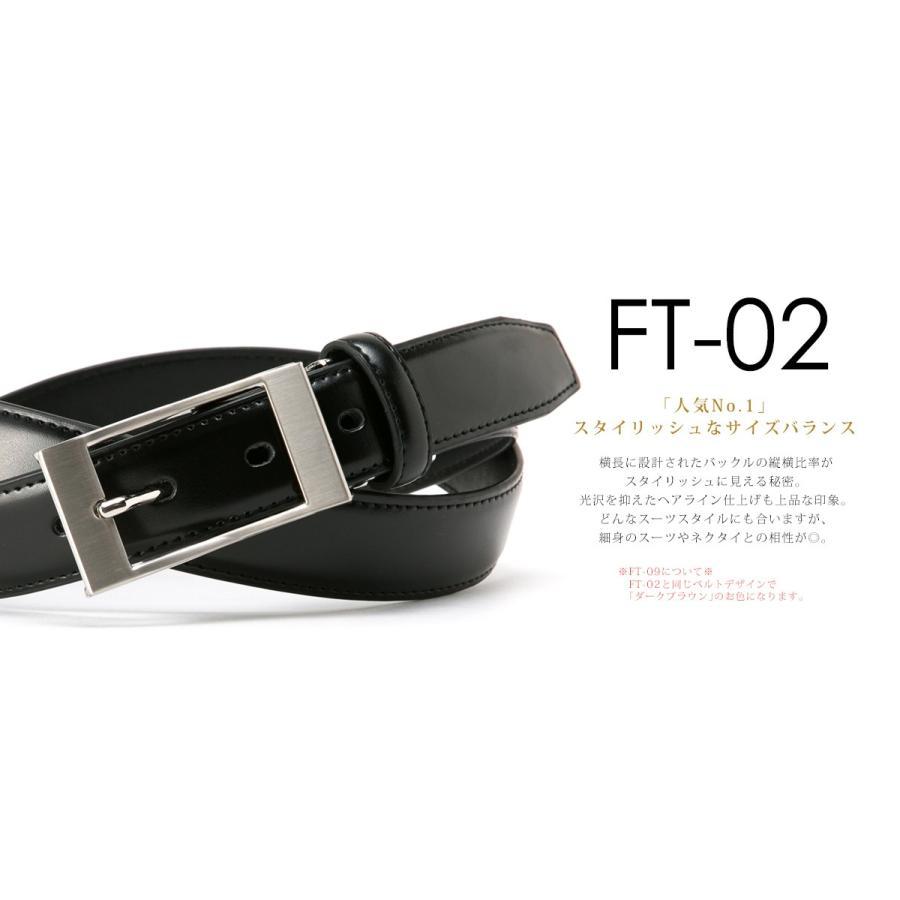 ベルト ビジネス メンズ ビジネスベルト 牛革 レザー ブラック 黒 おしゃれ|styleequal|11