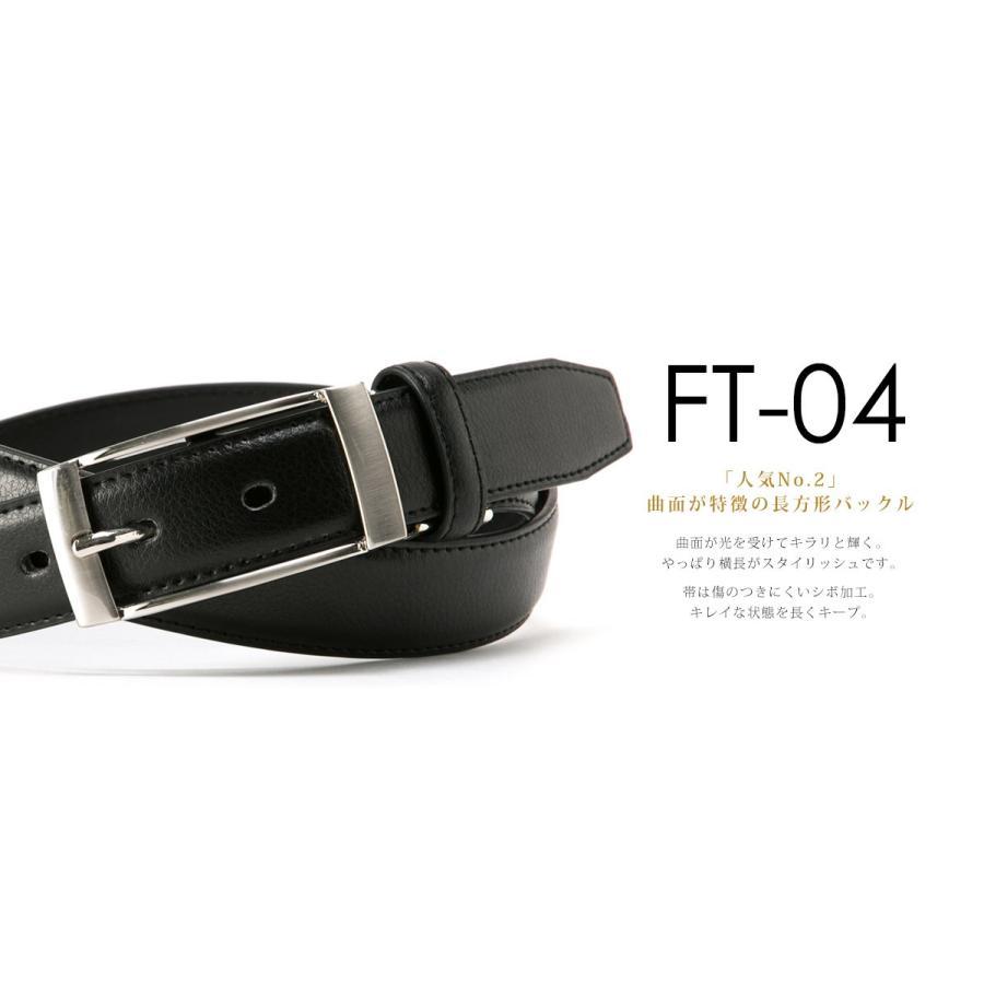 ベルト ビジネス メンズ ビジネスベルト 牛革 レザー ブラック 黒 おしゃれ|styleequal|13