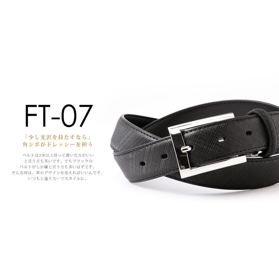 ベルト ビジネス メンズ ビジネスベルト 牛革 レザー ブラック 黒 おしゃれ|styleequal|16
