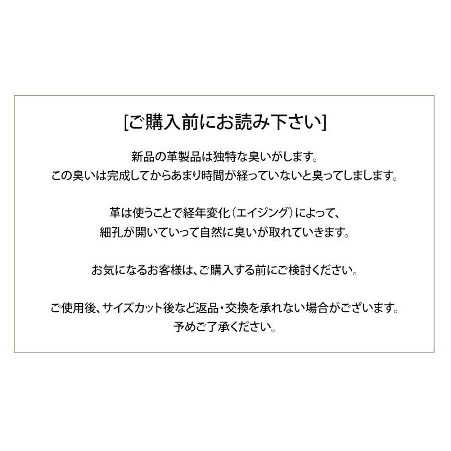 ベルト ビジネス メンズ ビジネスベルト 牛革 レザー ブラック 黒 おしゃれ|styleequal|20