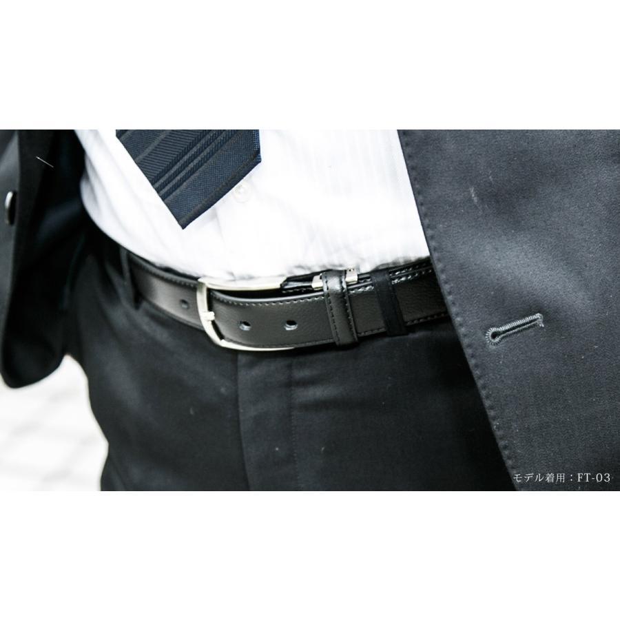 ベルト ビジネス メンズ ビジネスベルト 牛革 レザー ブラック 黒 おしゃれ|styleequal|04