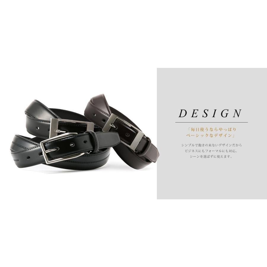 ベルト ビジネス メンズ ビジネスベルト 牛革 レザー ブラック 黒 おしゃれ|styleequal|07