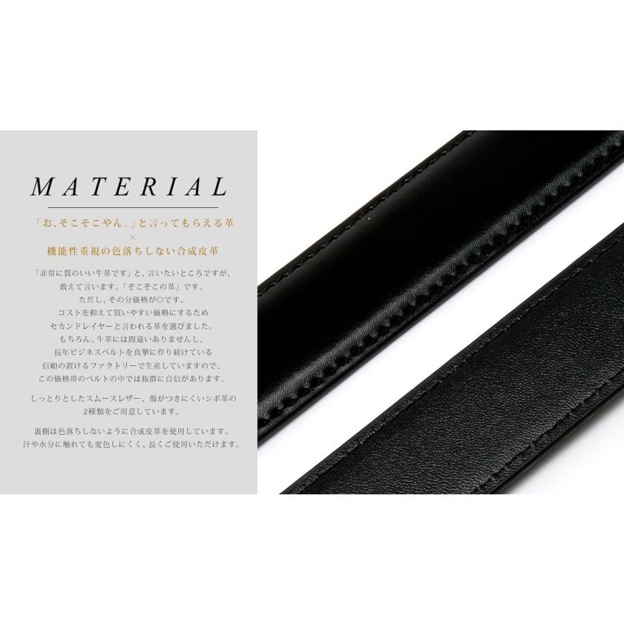 ベルト ビジネス メンズ ビジネスベルト 牛革 レザー ブラック 黒 おしゃれ|styleequal|08