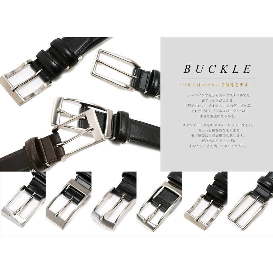 ベルト ビジネス メンズ ビジネスベルト 牛革 レザー ブラック 黒 おしゃれ|styleequal|09