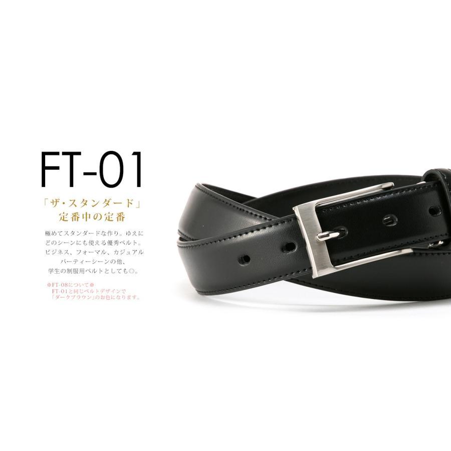 ベルト ビジネス メンズ ビジネスベルト 牛革 レザー ブラック 黒 おしゃれ|styleequal|10