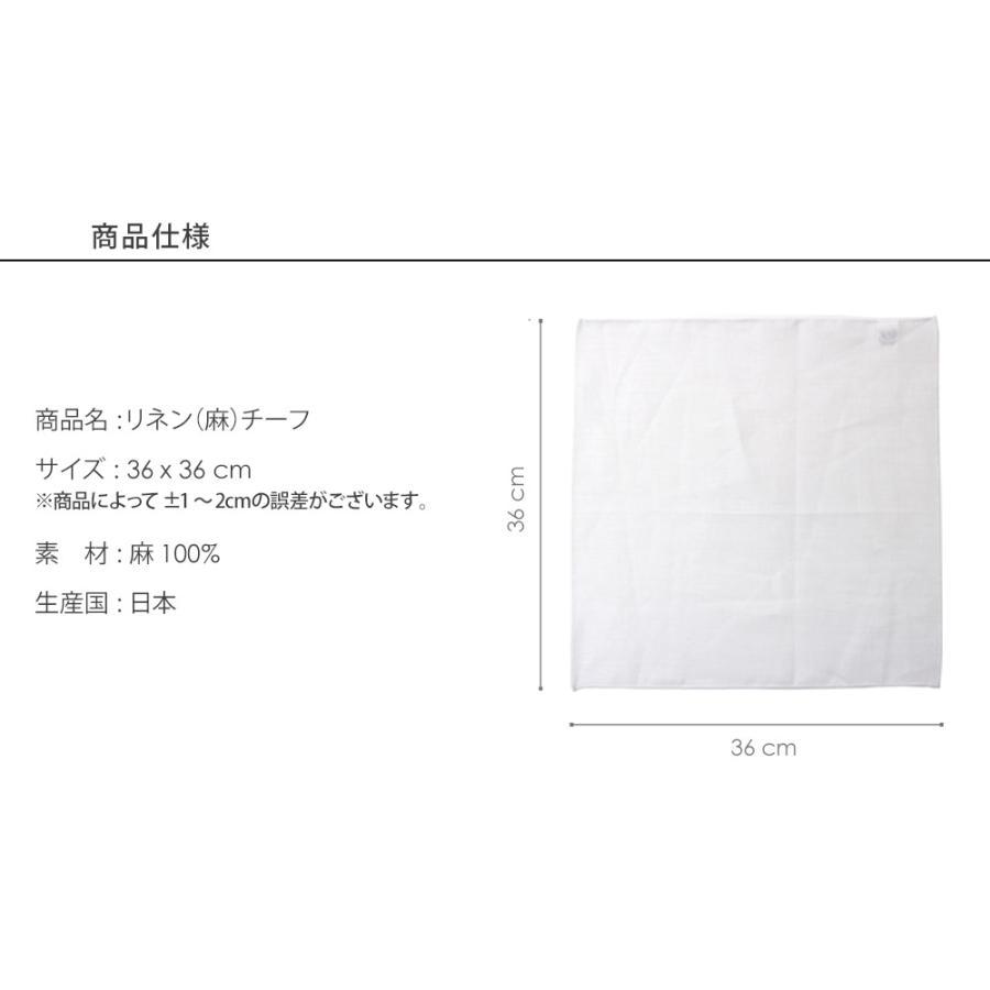 ポケットチーフ 結婚式 には 正統な リネン 麻 ホワイト 白 無地 日本製 フォーマル|styleequal|10