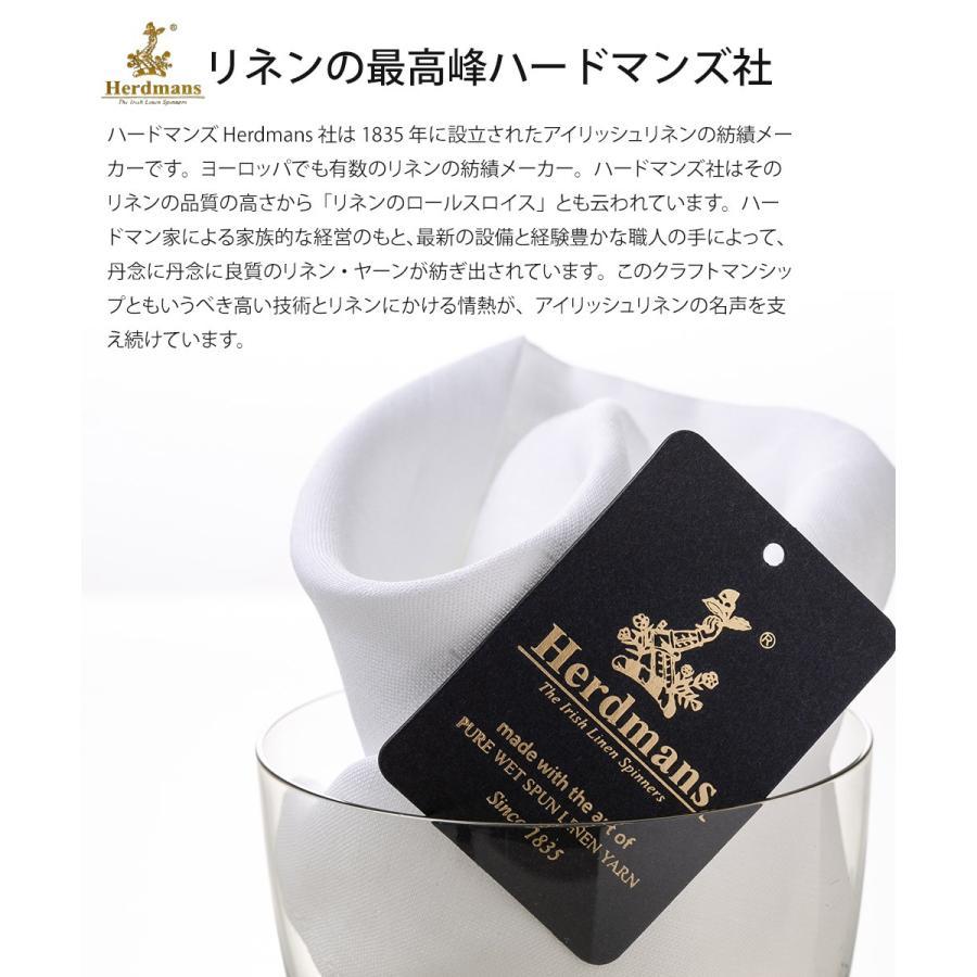 ポケットチーフ 結婚式 には 正統な リネン 麻 ホワイト 白 無地 日本製 フォーマル|styleequal|03