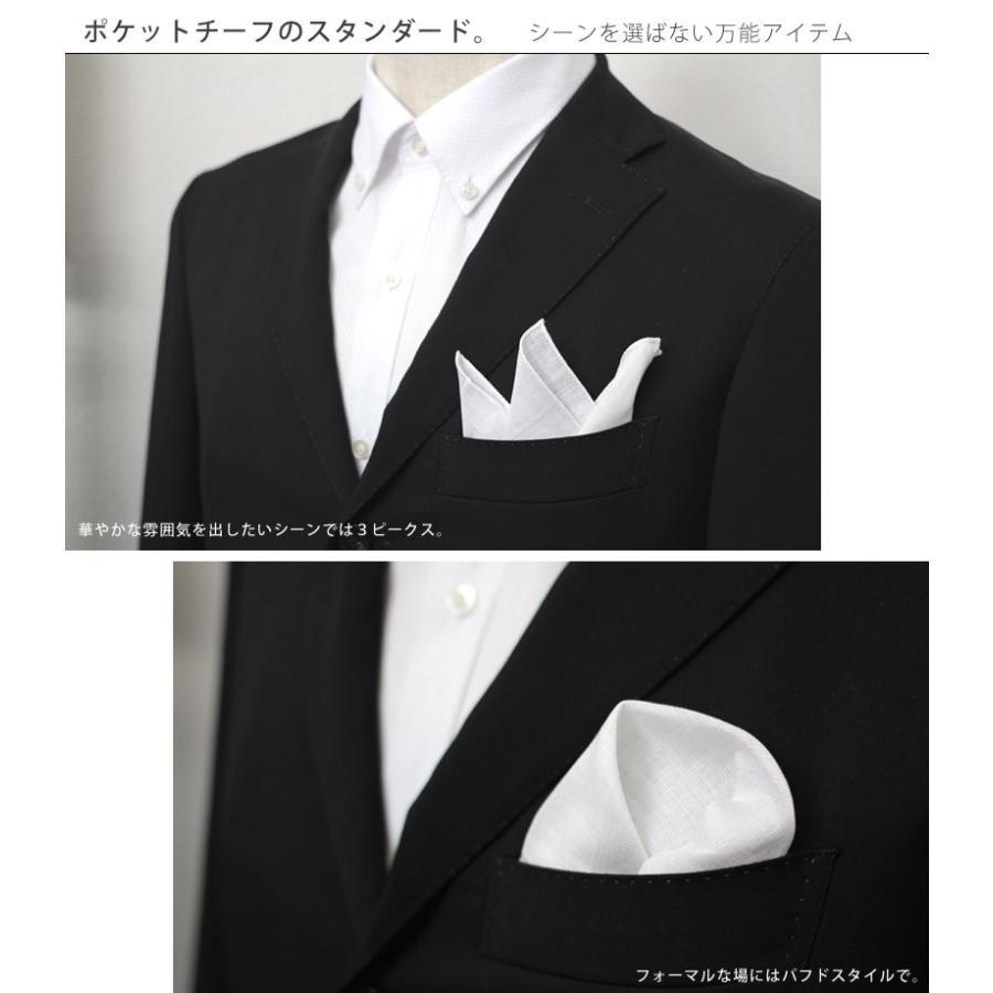 ポケットチーフ 結婚式 には 正統な リネン 麻 ホワイト 白 無地 日本製 フォーマル|styleequal|04