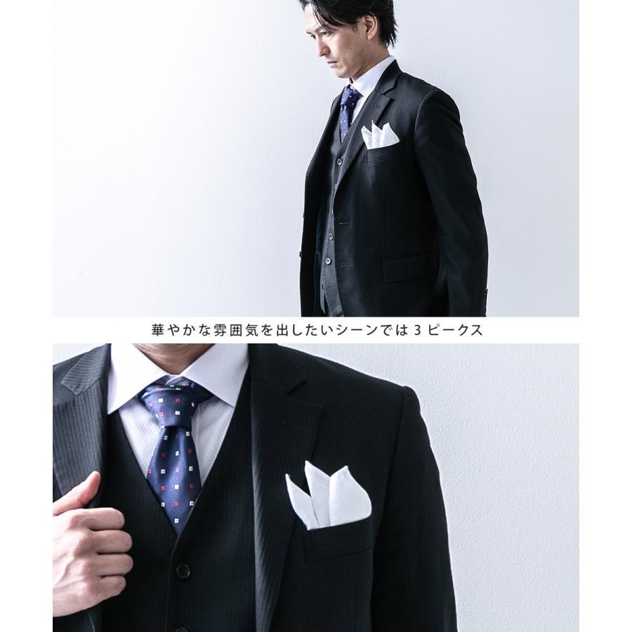 ポケットチーフ 結婚式 には 正統な リネン 麻 ホワイト 白 無地 日本製 フォーマル|styleequal|05
