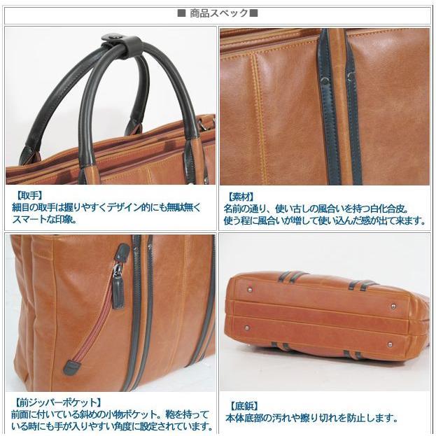 ビジネスバッグ 三層 / メンズ / ブランド : BAGGEX VINTAGE #23-5459 / 2way / A4 B4 / バッグ / ショルダー / ナイロン / レザー / PC パソコン /|styleequal|03