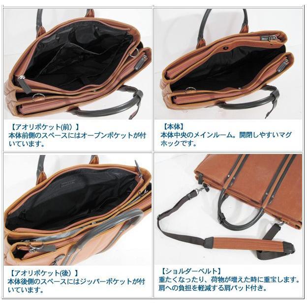 ビジネスバッグ 三層 / メンズ / ブランド : BAGGEX VINTAGE #23-5459 / 2way / A4 B4 / バッグ / ショルダー / ナイロン / レザー / PC パソコン /|styleequal|04