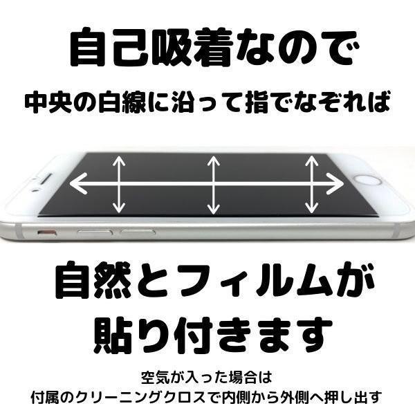 iPhoneSE第2世代 12/12Pro 表面さらさら アンチグレア マット加工 ゲーム最適 スムーズタッチ 全面保護 11/11Pro/11ProMax stylemartnet 13