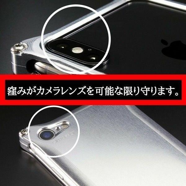 iPhoneSE第2世代 iPhone8 iPhone7 バンパー 耐衝撃 ケース アルミ ギルドデザイン|stylemartnet|13