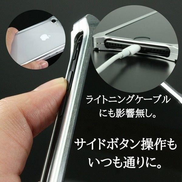 iPhoneSE第2世代 iPhone8 iPhone7 バンパー 耐衝撃 ケース アルミ ギルドデザイン|stylemartnet|15