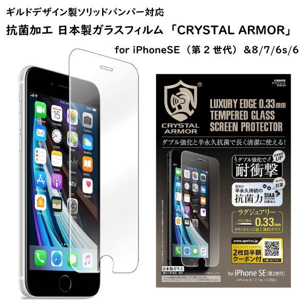 iPhoneSE第2世代 iPhone8 iPhone7 バンパー 耐衝撃 ケース アルミ ギルドデザイン|stylemartnet|17